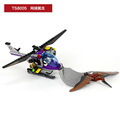 Small Particle Building Blocks Assembled Toys Jurassic Pterosaur Legendary Series Netting Minifigure