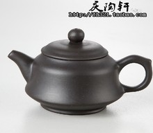 Teapot tea set purple sand yixing teapot antique admiralty