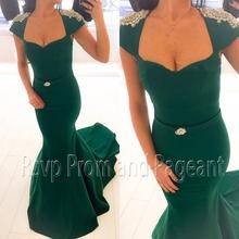 Вечернее платье  от Rsvp Prom and Pageant, материал Микрофибры артикул 32349979418