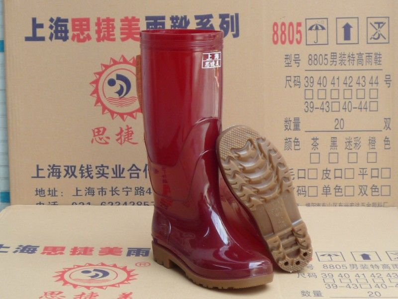 US manufacturers supply a large number of brown water shoes boots waterproof boots (men) 1 pair / 20 pairs<br><br>Aliexpress