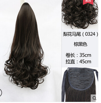 Synthetic Horsetail Hair Extension, Long Wavy Ponytail, Hairpiece Ponytail Black,Dark Brown,Light Brow - NORWICH CITY INTERNATIONAL CO,LTD store