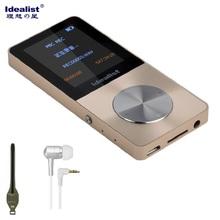 Idealist hifi mp4 player reprodutor de metal ao ar livre esporte mp3 walkman rádio game music player gravador de voz ebook com speaker(China (Mainland))
