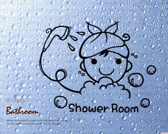 Cartoon Bathroom Door Wall Sticker Bathroom Door