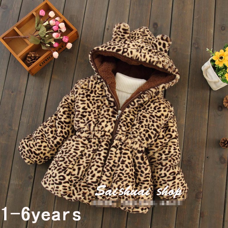 New 2016 children clothing outerwear coat for boy girls winter coat thicker section leopard warm hooded