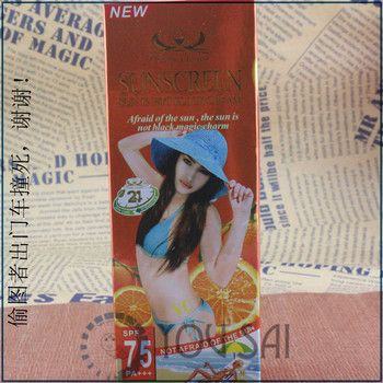 Instant orange extract sunscreen imported from Japan spf 75 moisturizing