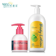 SOON PURE Red Ginseng Snail Essence Hand Foot Cream +Body Cream Skin Care Whitening Moisturizing Ageless Anti Chapping Beauty(China (Mainland))