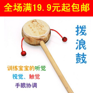 Wooden drum rattle drum sound traditional Medium child toy baby educational toys