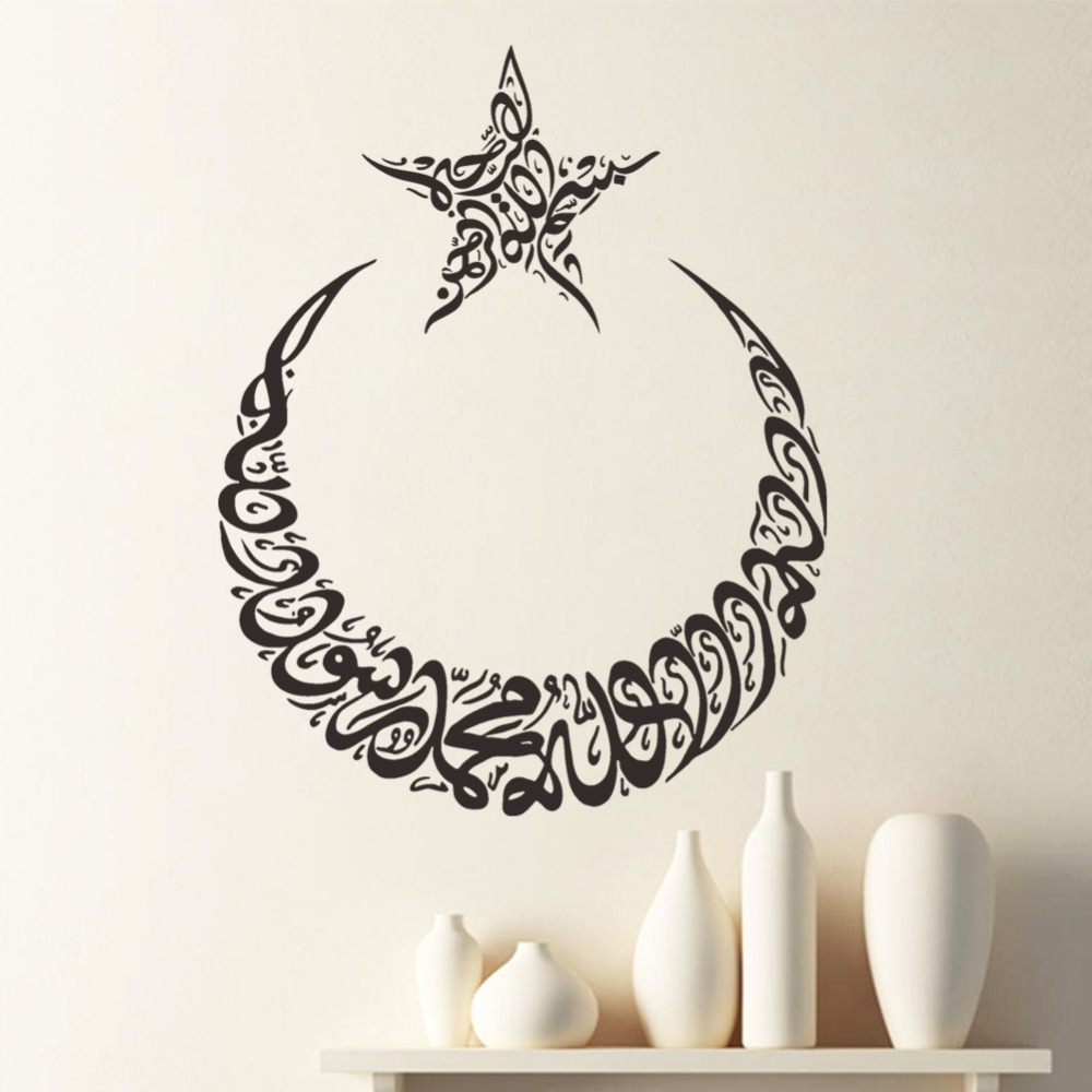 Islamic Art Moon Star Pattern Muslin Home Room Decor Decal Wall Stickers Art Vinyl Removable PVC Wall Vinyl(China (Mainland))