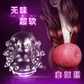 1pc Japan Male masturbator Tenga egg cup silicone artificial pocket pussy adult sex products for men