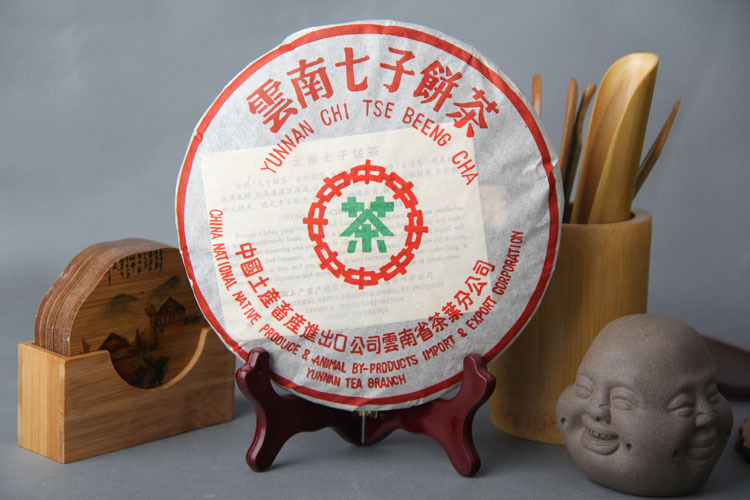 Puer cooked cake tea super green 7572 seven cake tea 357g high quality China slimming green