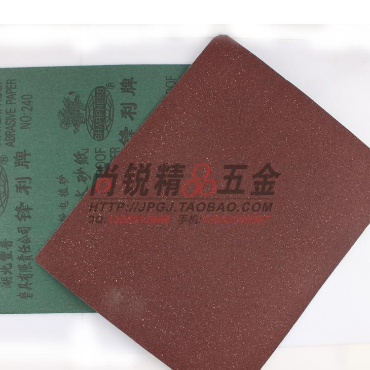 Для продвинутый полирование наждачная бумага песок бумага замазка стена наждачная бумага скульптура нож металл полирование наждачная бумага