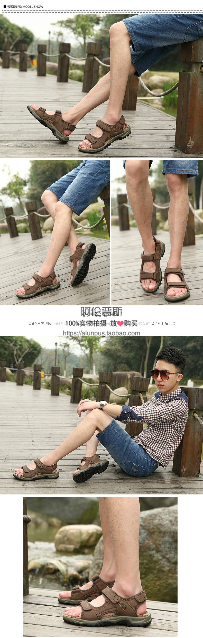 100% Genuine Leather Sandals Men Fashion Brand Shoes Mens Sandals 2017 Summer Beach Sandals Holiday Gifts Soft Comfortable