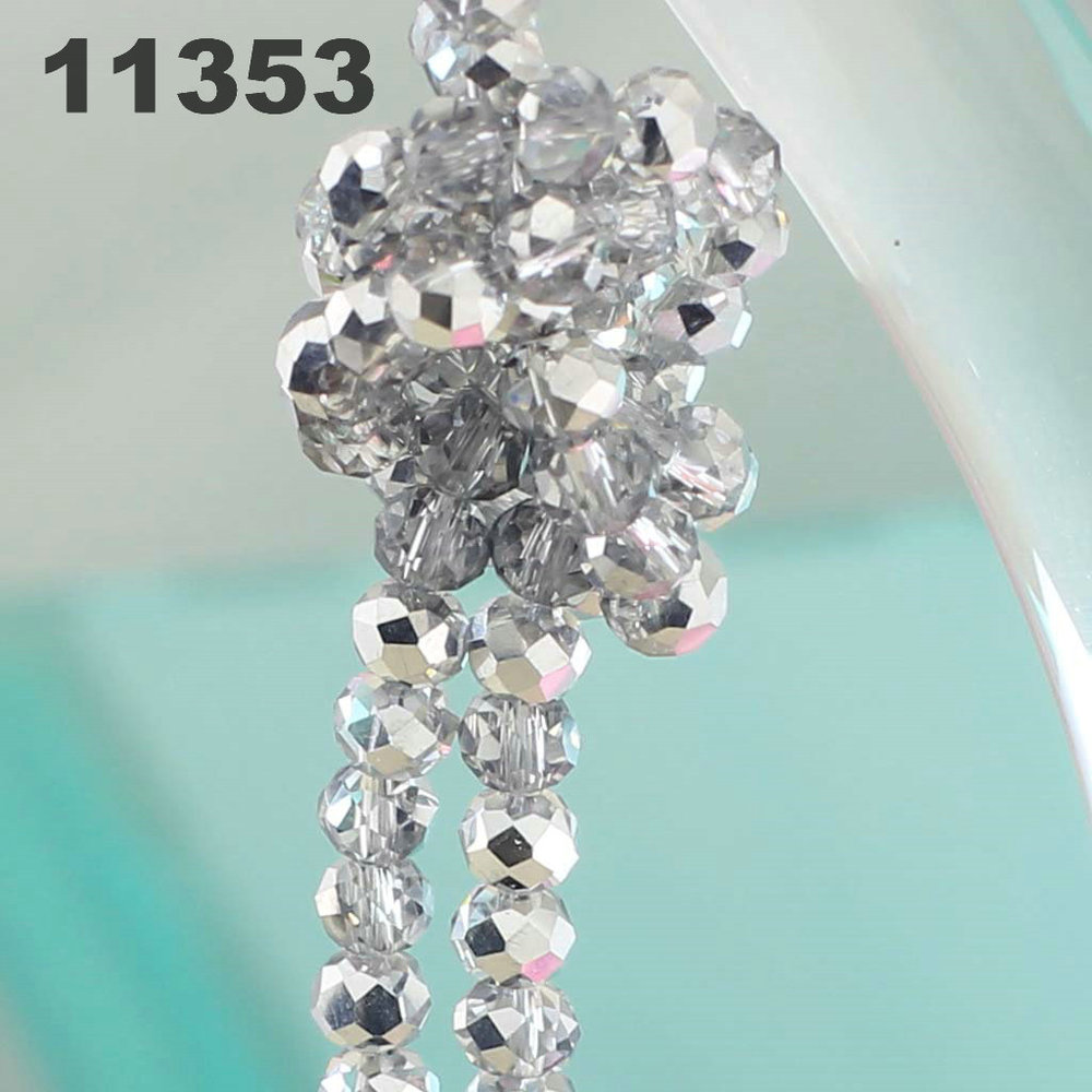 beads_11353_02