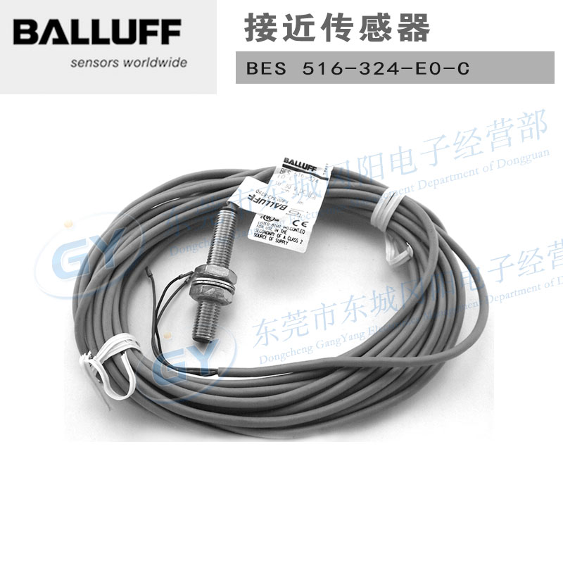 Фотография Low quality goods BALLUFF shock - proximity switch BES E0 - in 516-324 - C spot
