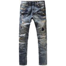 Pantalones de jeans con agujeros y remiendos de alta calidad para hombres