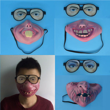 Man Boy Clown Joke Glasses Fun Scary latex Mask Masks Vampire Cosplay Costume For Party Halloween Fool's Day