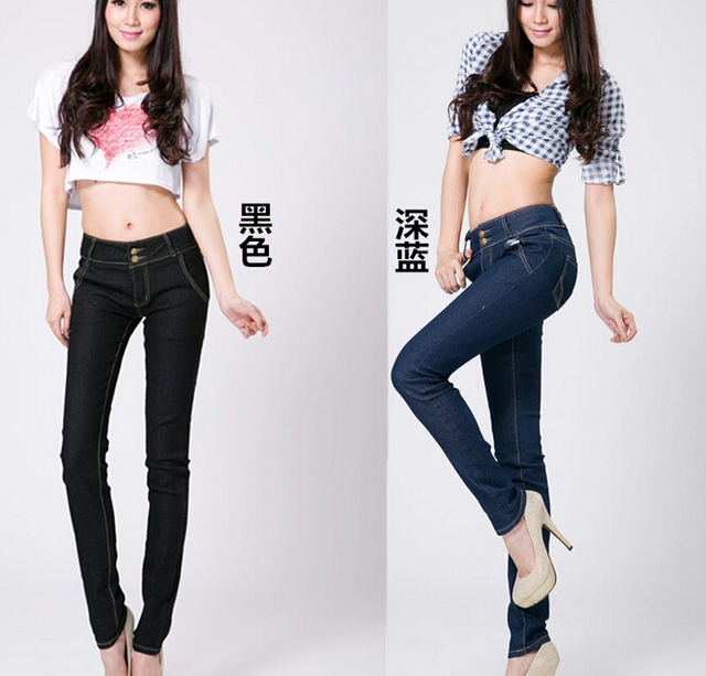 Womens Designer Skinny Jeans - Xtellar Jeans