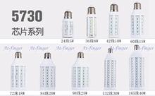 5 pcs E27 5W/10W/15W/25W/30W/40W 5730SMD  LED Corn Bulbs Energy Saving Light 360 Degree AC 220V High brightness Free Shipping(China (Mainland))