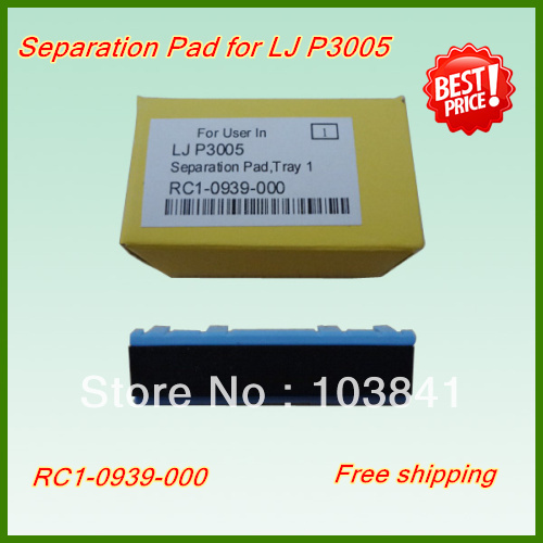 Free shipping super quality printer spare parts RC1-0939-000 Separation pad new printer parts for hp p3005 with Retail package(China (Mainland))