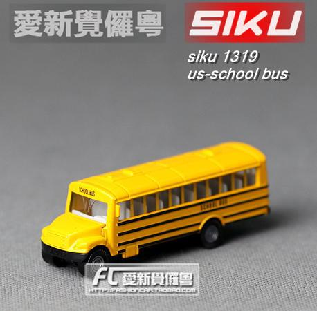 MOQ is $10 (mixed )American school bus car series alloy car toy classic vintage car model of the wholesale free shipping