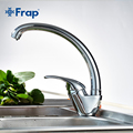 360 degree rotation Kitchen Faucet Single Handle for Kitchen Sink Mixer Tap Chrome Finish F4103 F4104