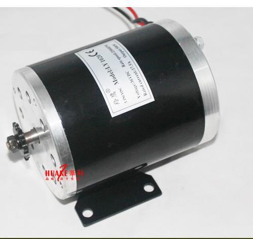 MY1020/24V/36V/48V/500W / electric car / passenger motor appliance / DIY essential(China (Mainland))