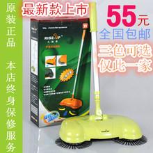 Thumb sweeper electric vacuum cleaner automatic hadnd besmirchers dustpan set broom(China (Mainland))
