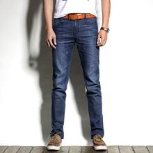 2016 Jussara LEE Brand New Arrival Spring Summer  Jean Slim Regular Fit Stretch Jeans pantalones vaqueros hombre Calca asculina(China (Mainland))