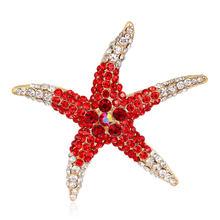 Cukup AAA Rhinstones Penuh Starfish Bros Merah Biru Hijau Biru Hewan Laut Bintang Bros untuk Wanita Bros Pin Perhiasan Aksesoris(China)