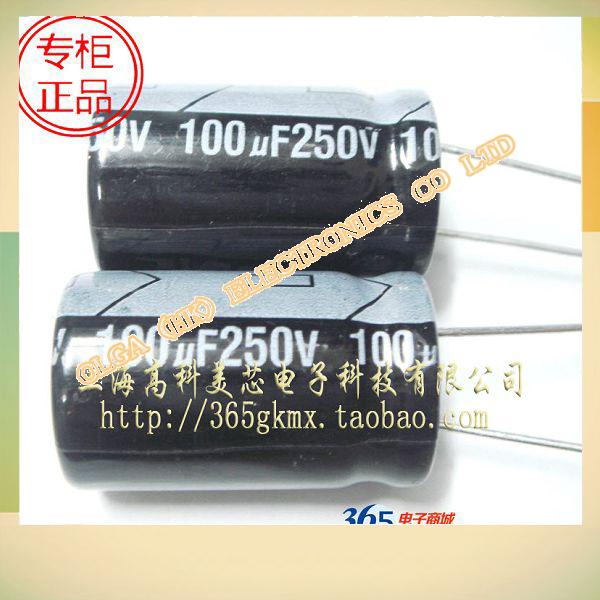 New motherboard aluminium electrolytic capacitors 100 uf / 250 v 16 * 16 x26mm upright 26 mm 1.5(China (Mainland))