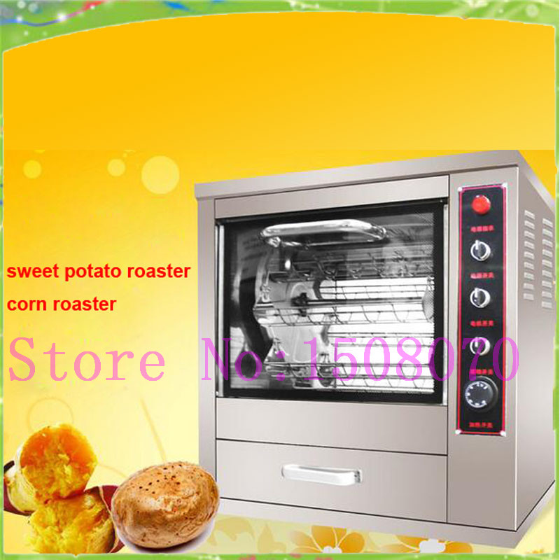 corn roasting machine