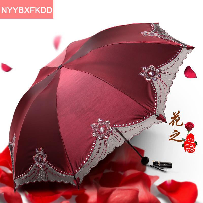 2016 Новый 5 цвет черный покрытие красный бутон шелк зонт складной зонт УФ взрослых бренд кружева зонтик paraguas зонтик дождь женщины