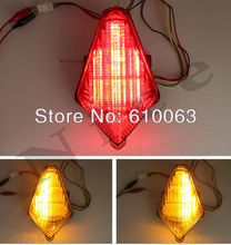 Smoke Motorcycle flashers LED Tail Light Brake Turn Signals For Yamaha YZF-R1 YZF R1 2007 2008 motorcycle parts(China (Mainland))