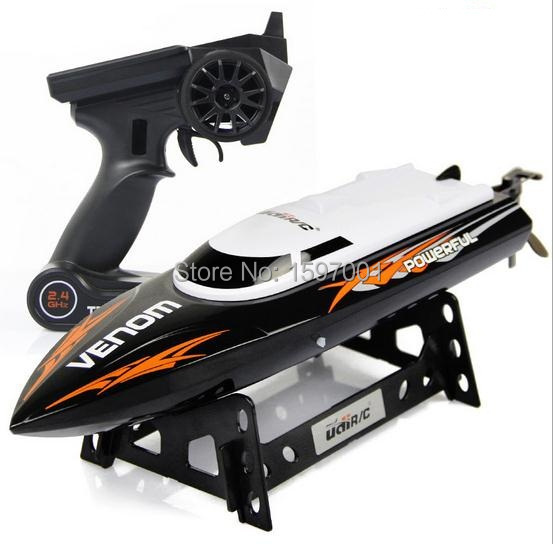 The new 2.4G remote control model boat sailing protect children's toys with low simulation speed boat(China (Mainland))
