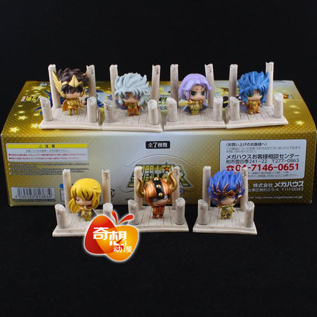 4.5cm Anime Saint Seiya Egg Box Q Version The Gold Zodiac PVC Action Figures Toys 7pcs/set Free Shipping<br><br>Aliexpress