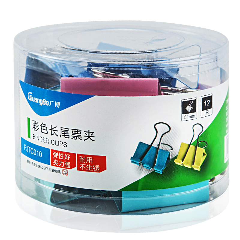 51mm Binder Clips 12 Pcs/Box Big Size 4 Colors Office Binding Products Paper Notes Clip PJTC010(China (Mainland))