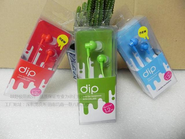 Earphones mp3 ckl200 earphones multicolour earphones 3.5 plug earphones in ear  free shipping
