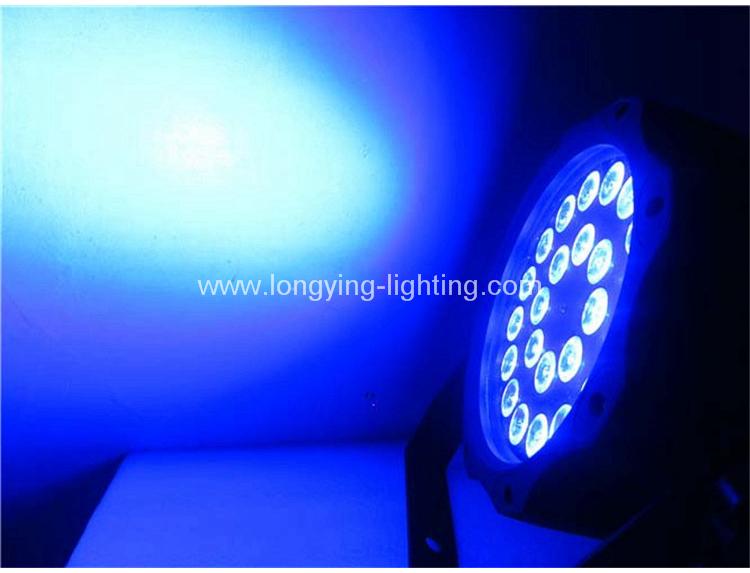 24pcs 5in1 led par outdoor light (1).jpg