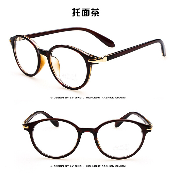 Glasses Frames Too Narrow : Aliexpress.com : Buy Classic euramerican fashion ...