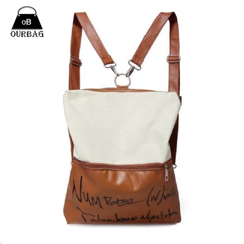 2015 Fashion Unisex Canvas Backpacks Rucksacks Student School Travel Mochila Shoulder bags Dual Backpack 1pcs
