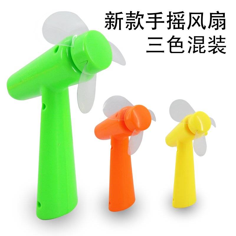 Free shipping Eco-friendly manual small fan battery hand fan portable mini fan hand(China (Mainland))