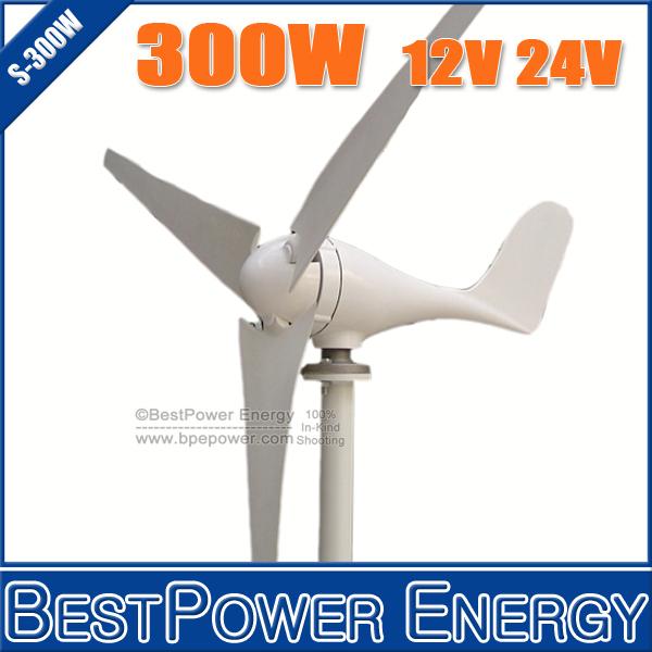 Turbine wind generator buy wind generator wind turbine generator 12v - Hot Sale 300w 12v 24v Wind Power Generator Turbine