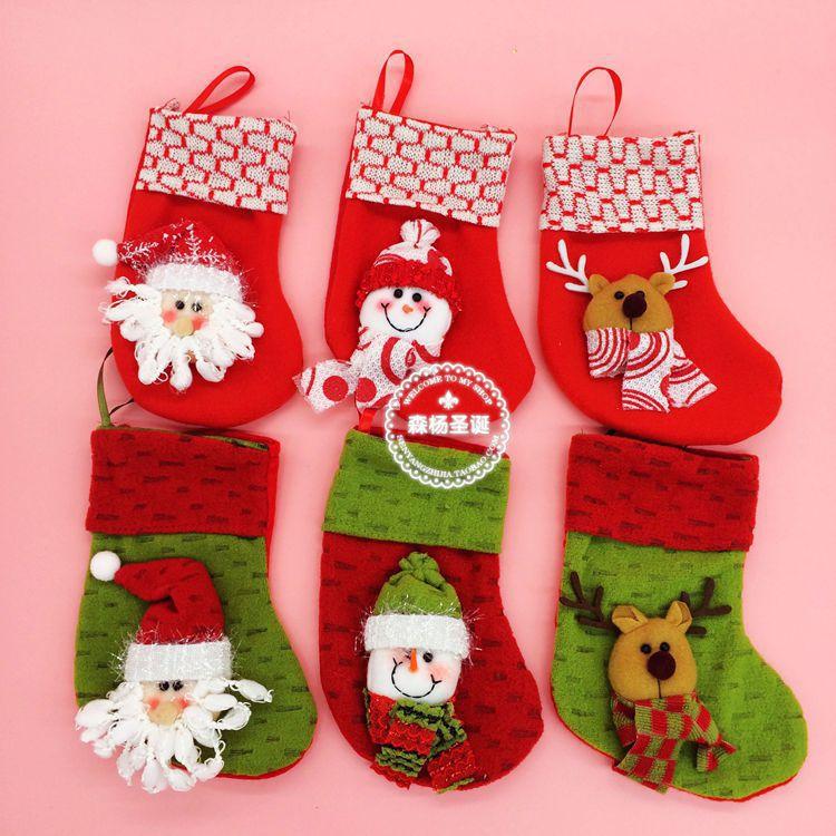 Christmas gift soft baby boys girls socks baby clothing accessories booties floor infant socks homewear 1pcs ks96(China (Mainland))