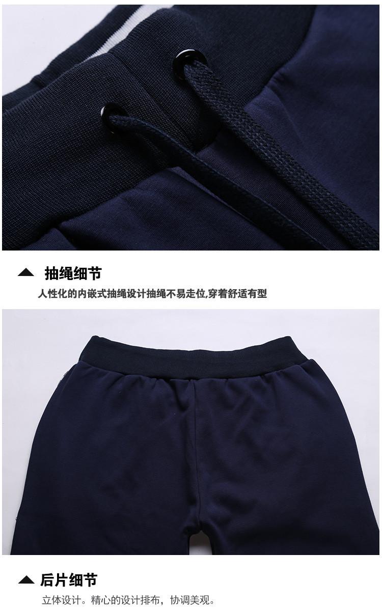 Мужская толстовка Sport suit men m/xxl Suitss 20140921-19804