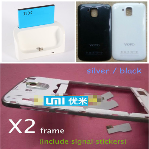 UMI X2 VOTO X2 Battery 2500mAh And wall charger In stock Also back cover housing shell and phone body frame on sale
