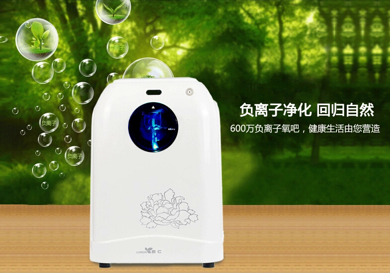 High quality best mini portable oxygen concentrator generator China(China (Mainland))