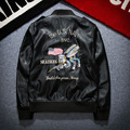 Spring and Autumn Fashion Men s Locomotive PU Leather Bee Embroidery Jacket Trend Leisure Coat