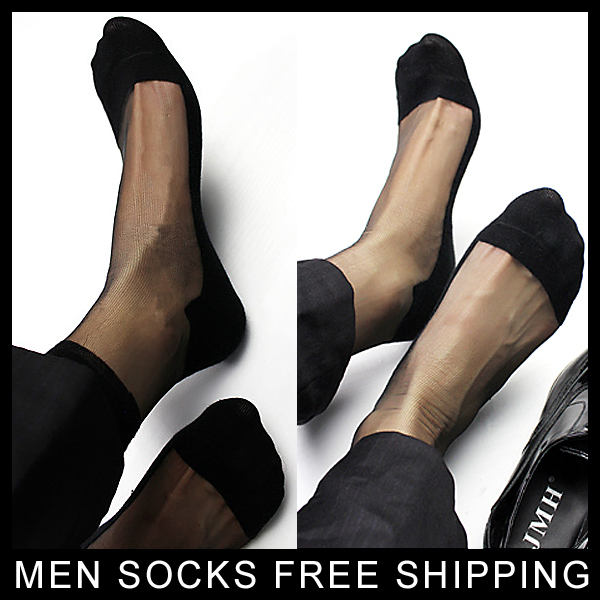 Sheer cop sock worship gay two daddies are
