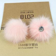 2019 Fur Pom Pom DIY Falso pele de Raposa bola chaveiro porte clef pompom de fourrure Pele Pompons fofo Chapéus acessórios para a Confecção de Malhas(China)