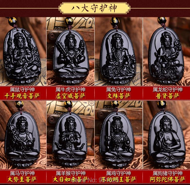 Natural 60x40mm Black Obsidian Carved Chinese Eight Patron Saint Buddha Kwan-Yin Amulet Lucky Pendants + Beads Necklace Jewelry()